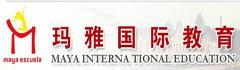 郑州玛雅国际语言学校